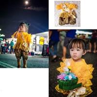 ชุดไทย-แม่พลอยลูกไม้-ร.5-โจงลายไทย-สีเหลืองทอง
