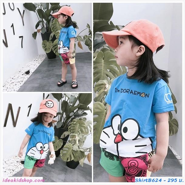 เสื้อยืดเด็กลายการ์ตูน I'm Doraemon สีฟ้า