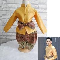ชุดไทยเด็กชายแขนยาว_ผ้าพาด-พี่หมื่น-สีทอง