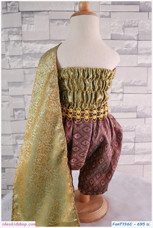 ชุดไทยการะเกดโจง สไบผ้าไหมอินเดีย โทนสีเขียวทอง