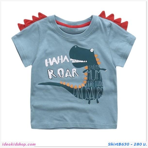 เสื้อยืดหนูน้อยไดโนเสาร์ HAHA ROAR สีฟ้า