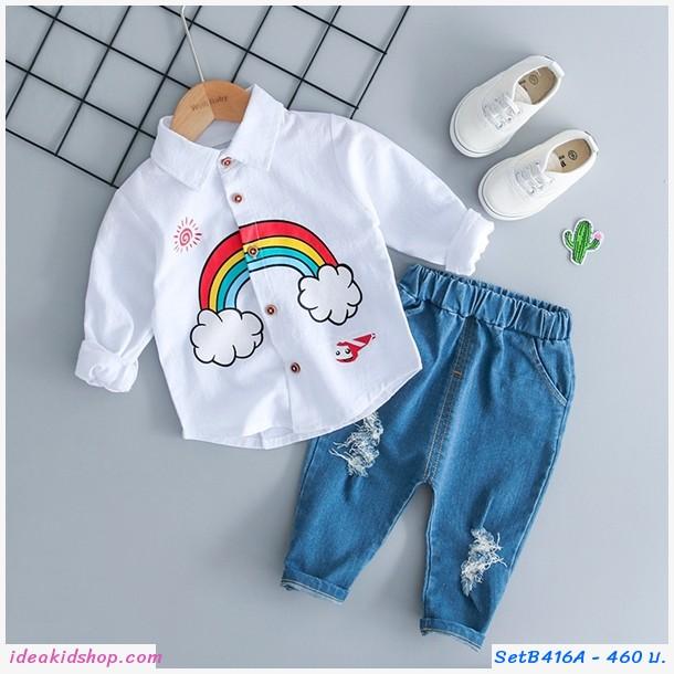 ชุดเสื้อเชิ้ตแขนยาวกางเกงยีนส์ สายรุ้งแฟชั่น สีขาว