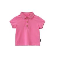 เสื้อยืดคอปกแขนสั้น-พื้นเรียบ-สีชมพู