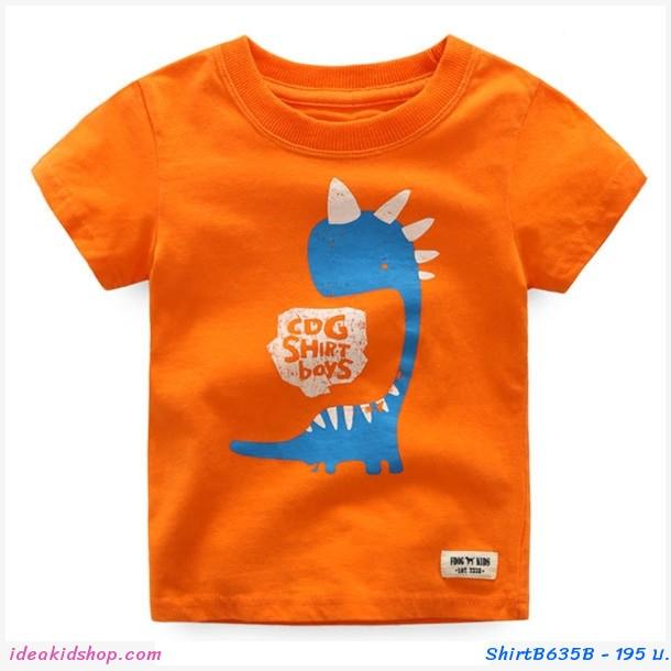 เสื้อยืดเด็กหนูน้อยไดโนเสาร์ CDG SHIRT BOY สีส้ม