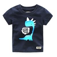 เสื้อยืดเด็กหนูน้อยไดโนเสาร์-CDG-SHIRT-BOY-สีกรม