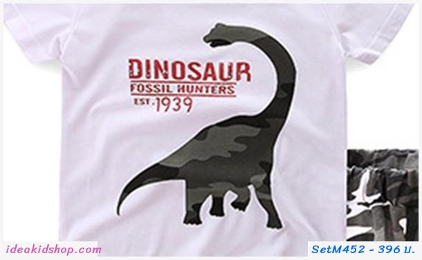 ชุดเสื้อกางเกงลายทหาร Dinosaur1939 สีขาวเขียว