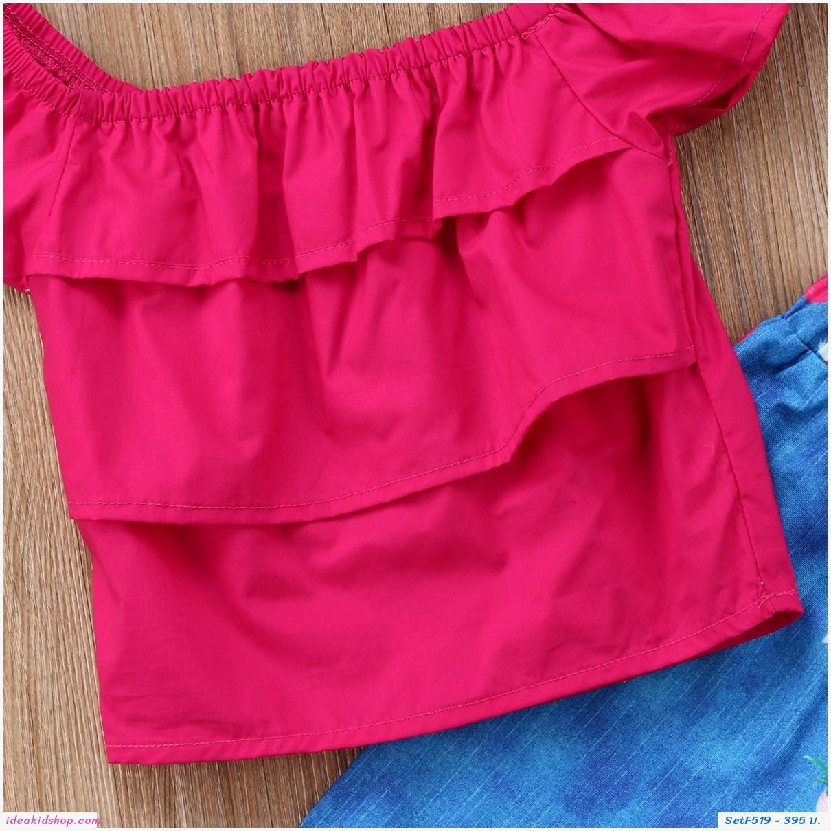 ชุดเสื้อเปิดไหล่+กางเกงขาม้า สีแซบ