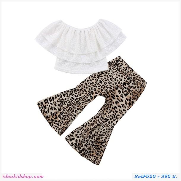ชุดเสื้อเปิดไหล่+กางเกงขาม้า ลายเสือ
