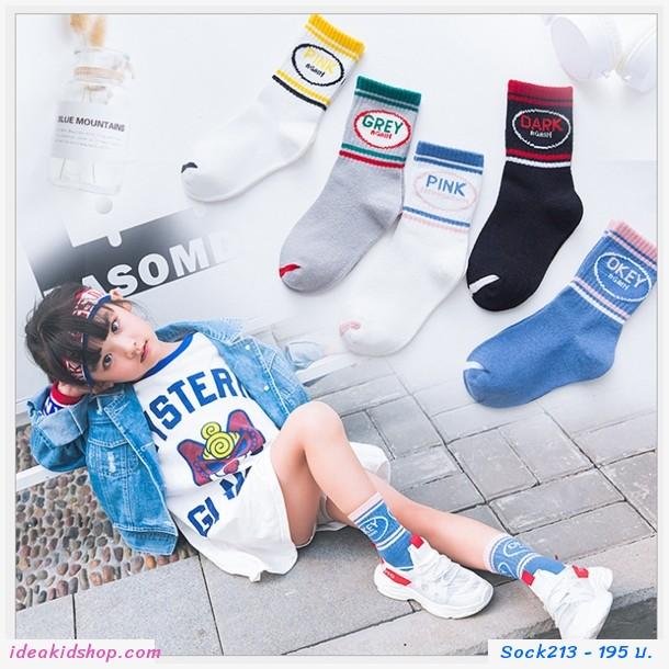 ถุงเท้าแฟชั่น OKEY(แพค 5 คู่)