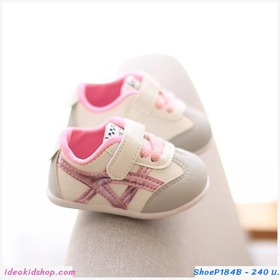 รองเท้าโอนิเด็กเล็ก สีชมพู