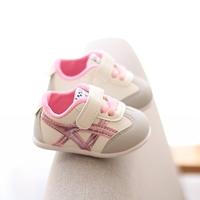 รองเท้าโอนิเด็กเล็ก-สีชมพู