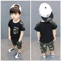 ชุดเสื้อกางเกง-ลายทหาร-Fashion-Classic-สีดำ