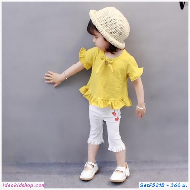 ชุดเสื้อกางเกงแฟชั่นระบาย ขารุ่ย สีเหลือง