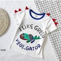 เสื้อยืดเด็กจระเข้-I-LIKE-GREEN-VEGE.GATOR-สีขาว