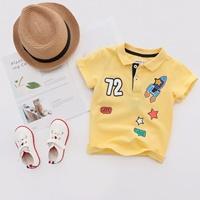 เสื้อเชิ้ตคอปกแขนสั้น-ลายจรวด-No.72-สีเหลือง