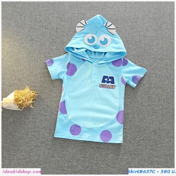เสื้อยืด มีฮูด Monster สีฟ้า