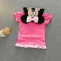 เสื้อยืด-มีฮูด-Minnie-ชมพู