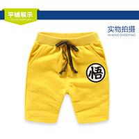 กางเกงขาสั้น-โงกุน-Dragonball-สีเหลือง
