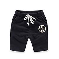 กางเกงขาสั้น-โงกุน-Dragonball-สีดำ