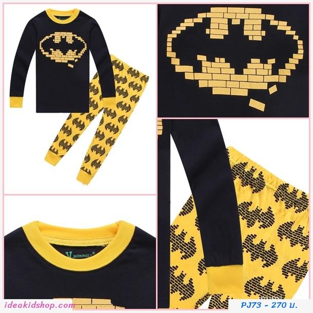 ชุดเสื้อกางเกงแขนจั๊ม Batman Hero สีดำเหลือง