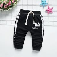 กางเกงวอร์มเด็กขาจั๊ม-M-Fashion-Sport-v2-สีดำ