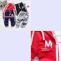 กางเกงวอร์มเด็กขาจั๊ม-M-Fashion-Sport-v2-สีแดง