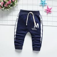 กางเกงวอร์มเด็กขาจั๊ม-M-Fashion-Sport-v2-สีกรม