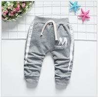 กางเกงวอร์มเด็กขาจั๊ม-M-Fashion-Sport-v2-สีเทา