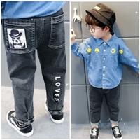 กางเกงยีนส์ขายาวแฟชั่น-Blue-Dog-สีดำ