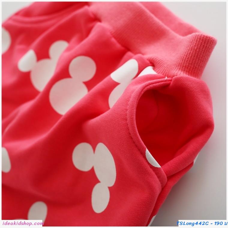 กางเกงขายาว Mickey สีกรม