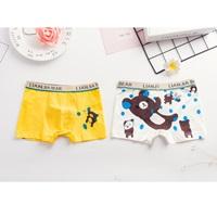 กางเกงในเด็ก-Boxer-ลายลิงและลายหมี