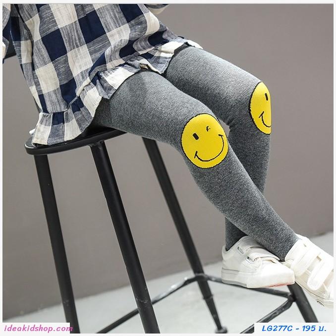 เลกกิ้งขายาว Smile หน้ายิ้ม สีเทา