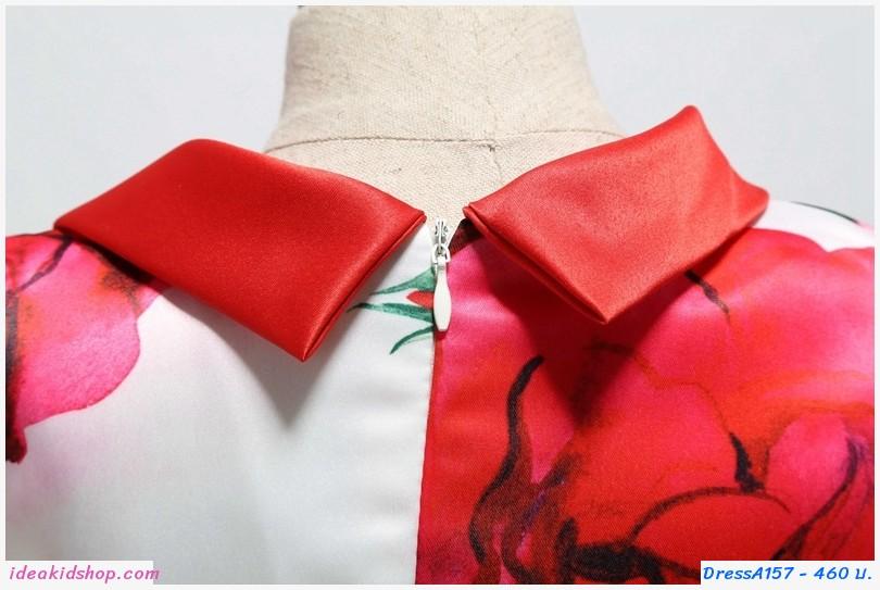 ชุดเดรสออกงาน คอบัว ลายดอก สีแดง