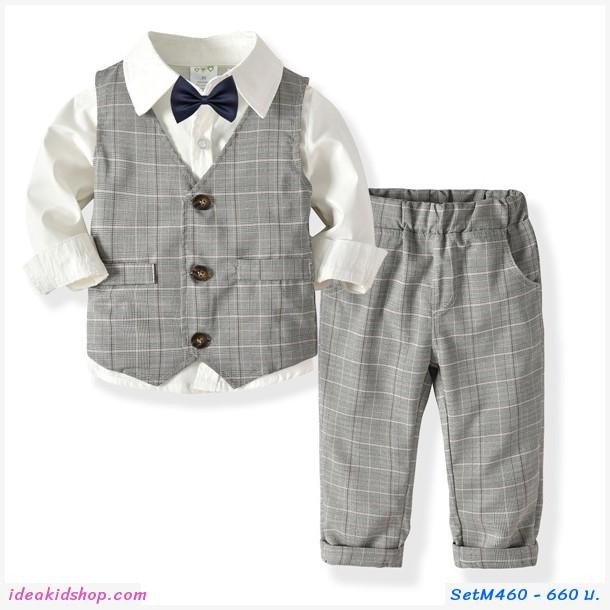 ชุดเสื้อกางเกง+เสื้อกั๊กออกงาน (เซต 4 ชิ้น)