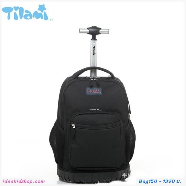 กระเป๋านักเรียนล้อลาก Two-Wheel Tilami