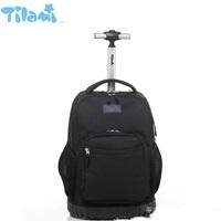 กระเป๋านักเรียนล้อลาก-Two-Wheel-Tilami