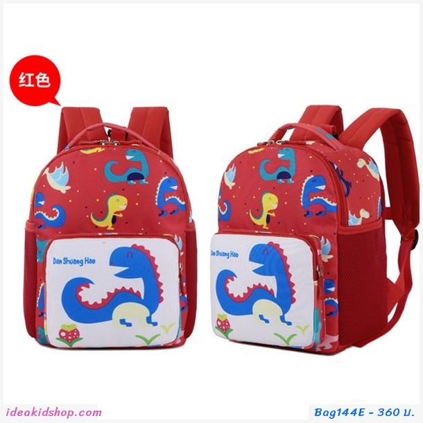 กระเป๋าสะพายหลังหนูน้อยมีมี่ ไดโนเสาร์ สีแดง
