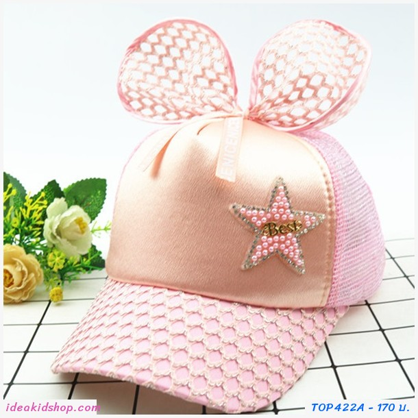 หมวกแก๊ปสไตล์สาวหวาน big Bow สีชมพู-โอรส
