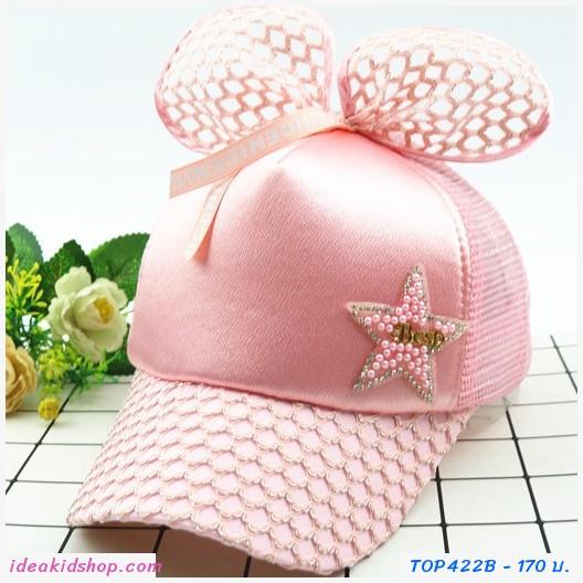 หมวกแก๊ปสไตล์สาวหวาน big Bow สีชมพูชมพู