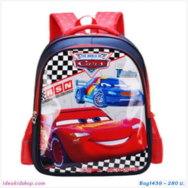 กระเป๋าเป้ school bag ลาย Cars