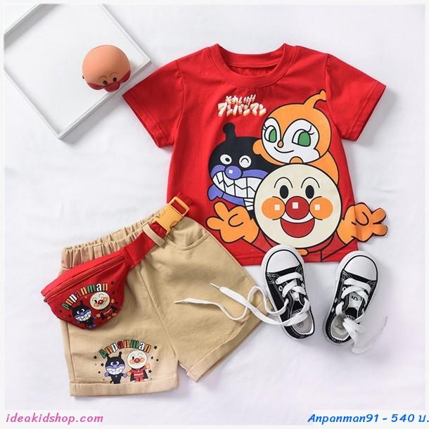 ชุดเสื้อกางเกงลาย Anpanman+กระเป๋าคาด (3ชิ้น)