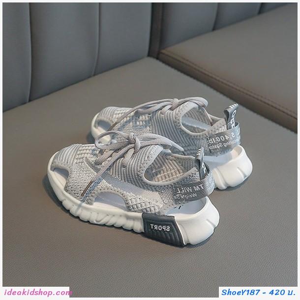 รองเท้ารัดส้นแบบสวม สีเทา