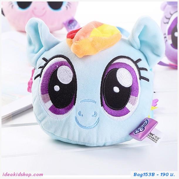 กระเป๋าสะพายข้าง Little pony สีฟ้า