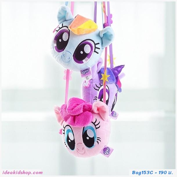 กระเป๋าสะพายข้าง Little pony สีชมพู