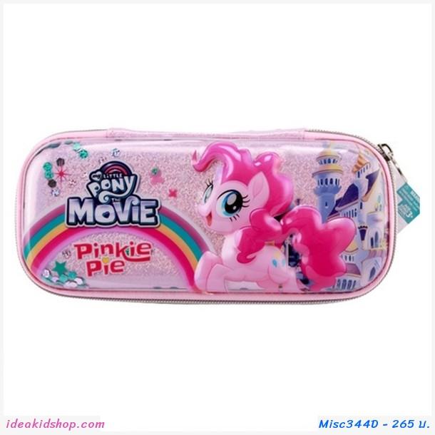 กระเป๋าดินสอ Pony สีชมพูเข้ม