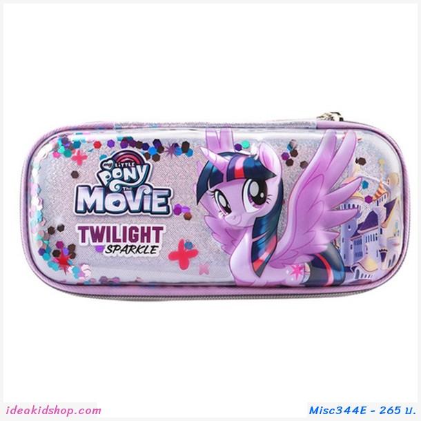กระเป๋าดินสอ Pony สีม่วงเข้ม