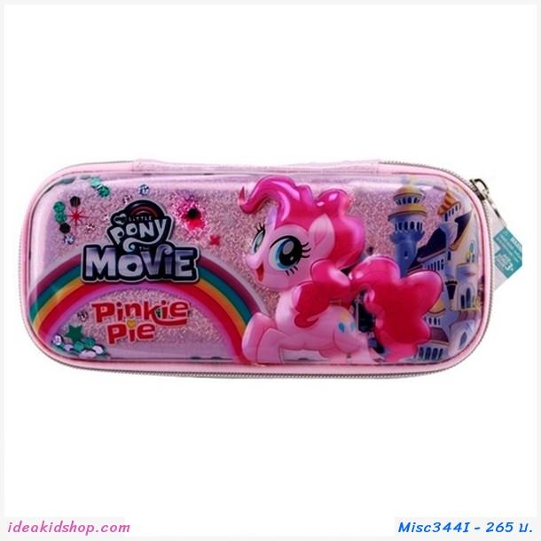 กระเป๋าดินสอ Pony สีม่วง