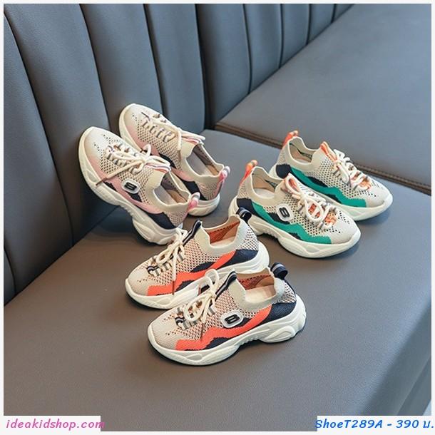 รองเท้าผ้าใบเด็กแฟชั่น Net Shoe สีเขียว