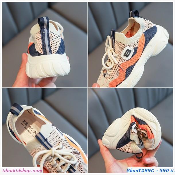 รองเท้าผ้าใบเด็กแฟชั่น Net Shoe สีส้ม