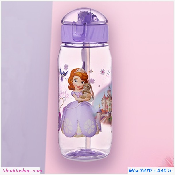 กระติกน้ำพร้อมหลอด 450 มล. Princess Sofia